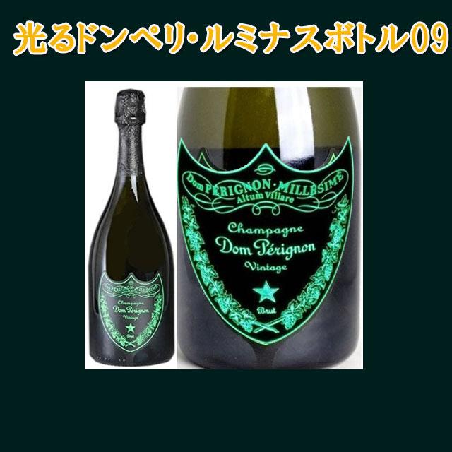 【送料無料】 ドンペリニヨン ルミナスボトル 2009 750ml Dom Perignon