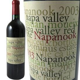 ナパヌック 2003 750ml ドミナス・エステート 【カリフォルニアワイン ナパバレー】