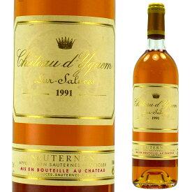 シャトー ディケム 1991 750ml 貴腐ワイン ソーテルヌ 格付特別一級 CH.D'YQUEM Sauternes デザートワイン ※送料無料商品につき、北海道・東北は別途送料必要