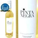 ピンタネグラ ブランコ 750ml白 スクリューキャップ仕様 ポルトガルワイン PINTA NEGRA BRANCO ADEGAMAE