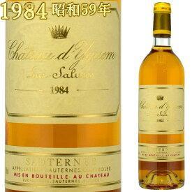 シャトー ディケム 1984 750ml 貴腐ワイン ソーテルヌ 格付1級 CH.D'YQUEM Sauternes デザートワイン
