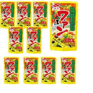 長崎ちゃんぽんスープ ワァン 80g2人前×10袋 ニビシ醤油 ゆうパケット発送 時間指定不可 同梱不可