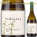 フィリップ・パカレ アンディジェーヌ (コルトン・シャルルマーニュ) 2005 750ml白 ブルゴーニュ 自然派ワイン Philippe Pacalet Indigene
