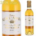 シャトー・リューセック 2010 375mlハーフボトル 貴腐ワイン ソーテルヌ 格付1級 Sauternes Rieussec