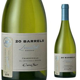 コノスル 20バレル・リミテッド・エディション シャルドネ 750ml白 チリワイン cono sur chardonnay