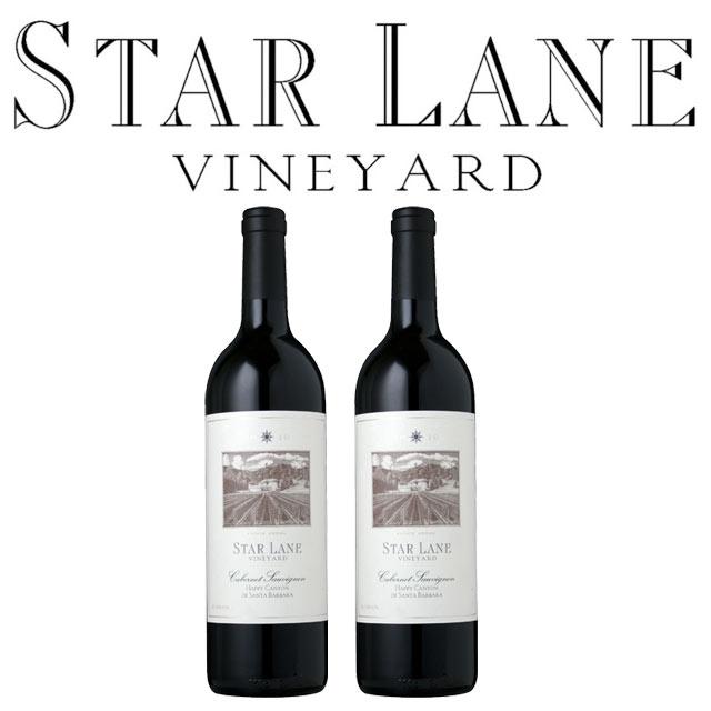 スターレーン カベルネソーヴィニヨン 2013 750ml赤 2本セット カリフォルニアワイン ハッピー・キャニオン・オブ・サンタバーバラ