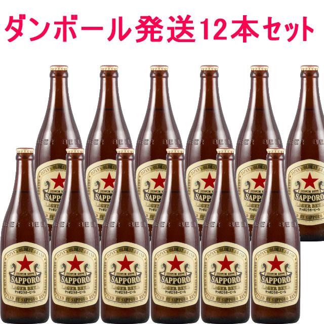 サッポロラガー 赤星 中瓶12本セット 500ml×12ダンボール発送