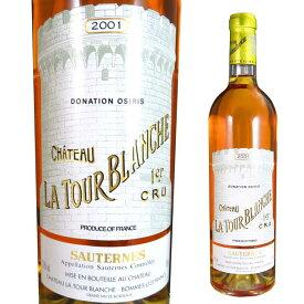 シャトー ラ・トゥール・ブランシュ 2001 750ml 貴腐ワイン ソーテルヌ 格付1級 【Sauternes デザートワイン】