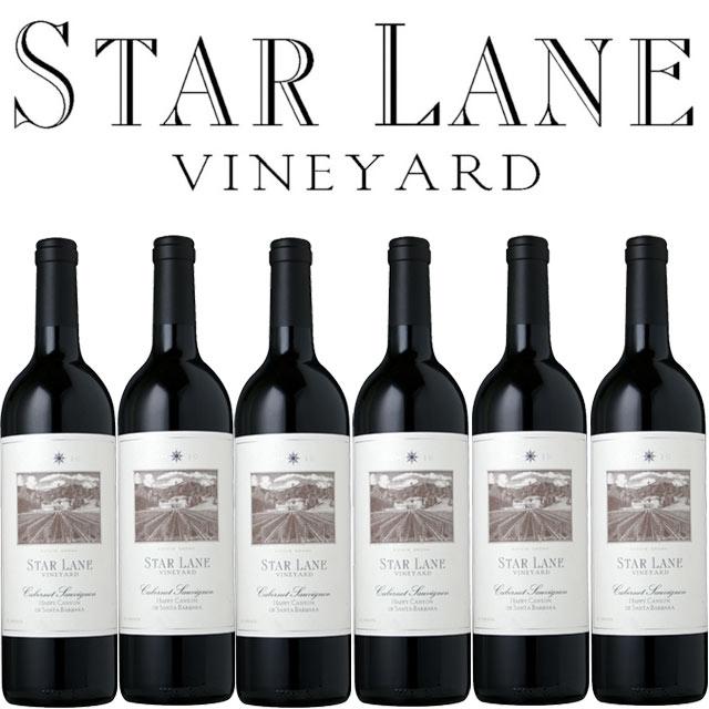 スターレーン カベルネソーヴィニヨン 2013 750ml赤 6本セット カリフォルニアワイン ハッピー・キャニオン・オブ・サンタバーバラ