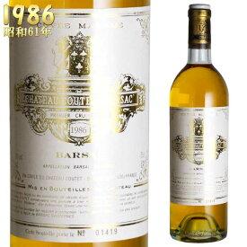 シャトー・クーテ キュヴェ・マダム 1986 750ml 貴腐ワイン ソーテルヌ 格別1級 Chateau Coutet Cuvee Madame Sauternes Barsac デザートワイン※北海道・東北地区は、別途送料1000円が発生します。