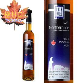 ノーザンアイス ヴィダルワイン 2015 375ml箱入 アイスワイン The Ice House Winery※北海道・東北地区は、別途送料1000円が発生します。