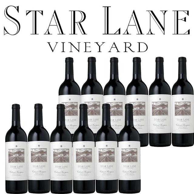 スターレーン カベルネソーヴィニヨン 2013 750ml赤 12本(1ケース) カリフォルニアワイン ハッピー・キャニオン・オブ・サンタバーバラ