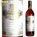 シャトー・クーテ キュヴェ・マダム 1988 750ml 貴腐ワイン ソーテルヌ 格別1級 Chateau Coutet Cuvee Madame Sauternes Barsac デザートワイン※北海道・東北地区は、別途送料1000円が発生します。