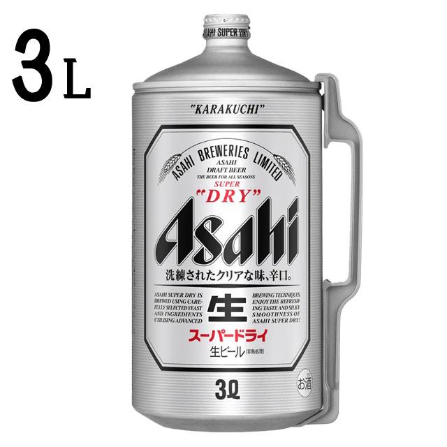 アサヒ スーパードライ ビア樽 アルミ 3リットル