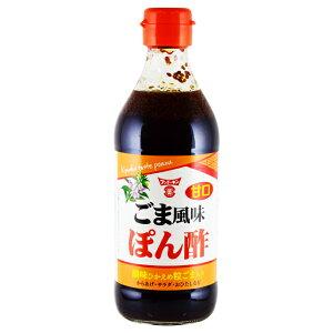 フンドーキン 甘口ごま風味ぽん酢360ml