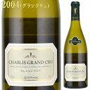 ラ シャブリジェンヌ グランクリュ ブランショ 2004 750ml白 La Chablisienne Chablis Grand Cru Blanchot ブルゴーニュ