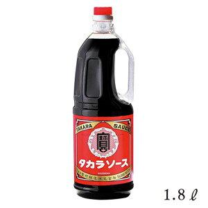 サクラカネヨ タカラソース(ウスターソース) 1.8L  吉村醸造 ソース 鹿児島県