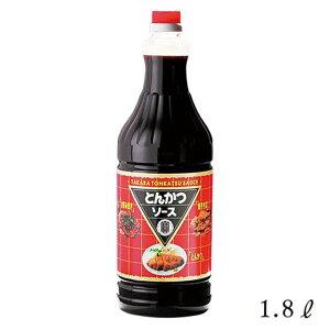 サクラカネヨ とんかつソース 1.8L  吉村醸造 ソース 鹿児島県