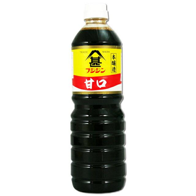 フジジン 本醸造 あまくち醤油 1000ml  本醸造特有の香と色調がある甘口醤油