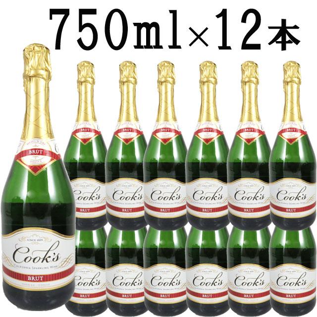 クックス ブリュット カリフォルニアスパークリング 750ml 12本セット
