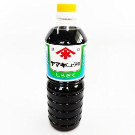 ヤマキ うすくち白菊 ペット 1L 鹿児島特有のあまくち醤油。
