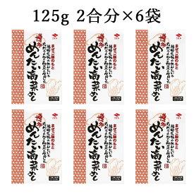 ニビシ醤油 まぜご飯の素 めんたい高菜めし 125g×6袋 九州博多