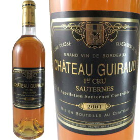 シャトー・ギロー 2001 750ml 貴腐ワイン ソーテルヌ 格付1級 【Sauternes デザートワイン】