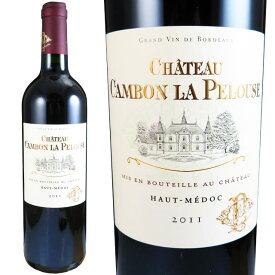 シャトー・カンボン・ラ・プルーズ 2011 750ml赤 ボルドーワイン オー・メドック