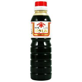 ヤマキ さしみ醤油 360ml   鹿児島特有のあまくち醤油。