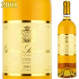シャトー・スデュイロー 2001 750ml ソーテルヌ 貴腐ワイン 【Sauternes デザートワイン】※北海道・東北地区は、別途送料1000円が発生します。