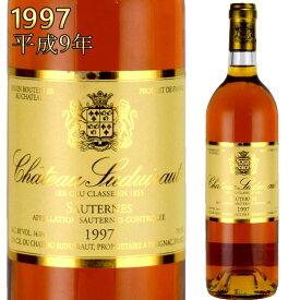 シャトー・スデュイロー 1997 750ml 貴腐ワイン ソーテルヌ 格付1級 Chateau Suduiraut Sauternes デザートワイン※北海道・東北地区は、別途送料1000円が発生します。