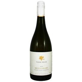 ヴァス・フェリックス ヘイツベリー シャルドネ 750ml白 オーストラリアワイン Heytesbury Chardonnay VASSE FELIX※北海道・東北地区は、別途送料1000円が発生します。