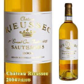 シャトー リューセック 2004 750ml 貴腐ワイン ソーテルヌ 格付1級 Chateau Rieussec Sauternes
