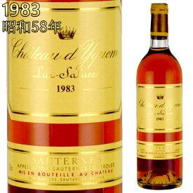 シャトー・ディケム 1983 750ml 貴腐ワイン ソーテルヌ 格付1級 CH.D'YQUEM 【Sauternes】※北海道・東北地区は、別途送料1000円が発生します。