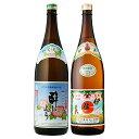 伊佐美 三岳酔ふよう 極上2本セット 飲み比べ プレミアム※北海道・東北地区は、別途送料1000円が発生します。
