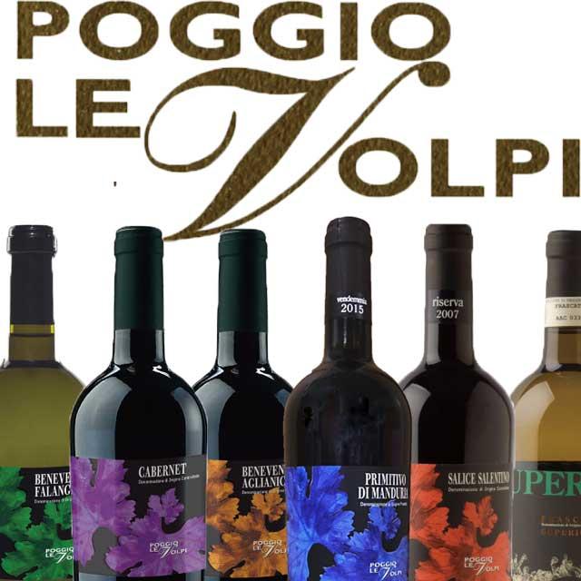 ポッジョ レ ヴォルピ スタンダードキュヴェ6本セット Poggio le Volpi