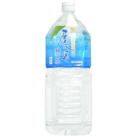 【送料無料】屋久島縄文水 ペット 2L×6本 セット ※北海道・東北地区は、別途送料1000円が発生します。
