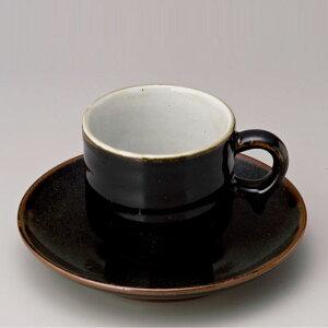 【受注生産】 薩摩焼 沈壽官(ちんじゅかん)中白 コーヒーわん皿