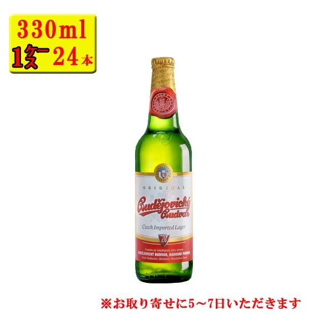 チェコビール バドバー 330ml瓶×24 1ケース BUDVAR