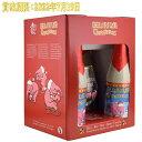 デリリウム (デリリュウム) クリスマスギフトセット 330ml瓶×4本&1脚 ベルギービール  Gift Box Delirium Christmas ※ラベルは3種類ありますがランダムで発送します。