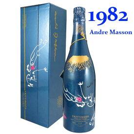 テタンジェ コレクション 1982 750ml箱入り アートラベル アンドレ・マッソン TAITTINGER Collection Andre Masson※北海道・東北地区は、別途送料1000円が発生します。