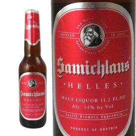 オーストリアビール サミクラウス・ヘル 330ml瓶 Samichlaus 【熟成ビール サミクラウス=サンタクロース】