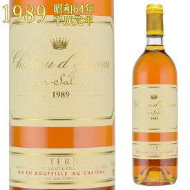 シャトー・ディケム 1989 750ml ソーテルヌ 貴腐ワイン 格付1級 CH.D'YQUEM Chateau d'Yquem Sauternes※北海道・東北地区は、別途送料1000円が発生します。