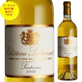 シャトー・スデュイロー 2009 750ml 貴腐ワイン ソーテルヌ Chateau Suduiraut Sauternes Premiers Crus デザートワイン※北海道・東北地区は、別途送料1000円が発生します。