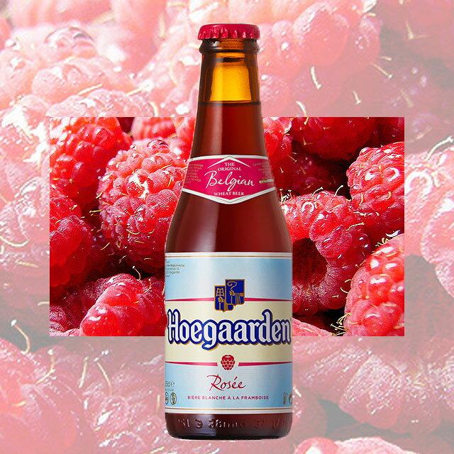 ヒューガルデン ロゼ 250ml瓶 Hoegaarden