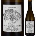 ラ・ジュスティス アンフォラ2015 750ml白 ドメーヌ・ド・ベル・ヴュー 自然派ワイン VdF La Justice ビオディナミ※北海道・東北地区は、別途送料1000円が発生します。