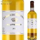 カルム・ド・リューセック 2012 750ml 貴腐ワイン ソーテルヌ Carmes de Rieussec Sauternes デザートワイン