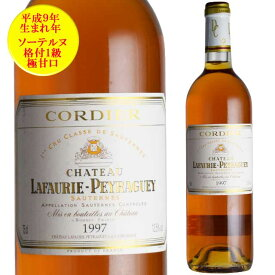 シャトー ラフォリ・ペイラゲ 1997 750ml 貴腐ワイン ソーテルヌ 格付1級 Chateau Lafaurie Peyraguey デザートワイン