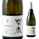 熊本ワイン 菊鹿シャルドネ 750ml白 日本ワイン 日本で飲もう最高のワイン2019 受賞ワイン