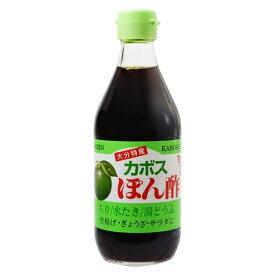 フンドーキン カボスぽん酢 360ml かぼすポン酢
